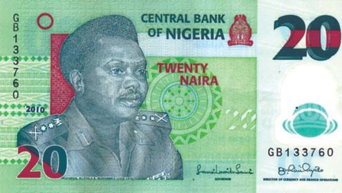 twenty-naira-note