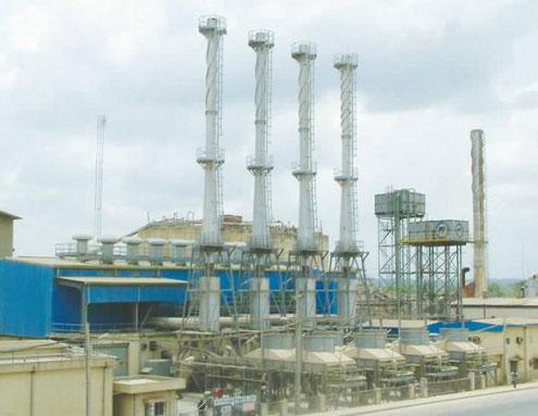 Egbin Power Station: