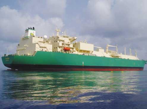 A Nigerian vessel.