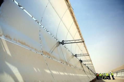 UAE solar power plant