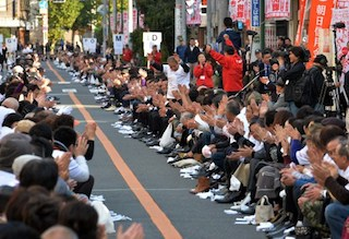 JAPAN-GUINNESS-RECORD-SHOES-OFFBEAT