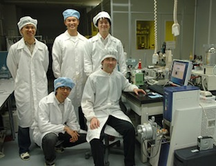 Researchers at the University of Tokyo