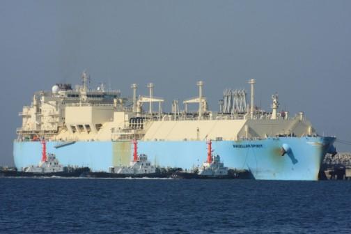 Magellan Spirit: runs aground off Nigeria