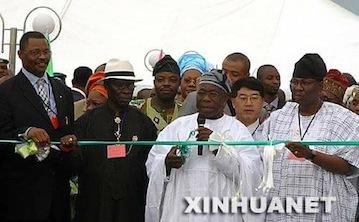 Obasanjo commissioning Olorunsogo Power Plant in 2007