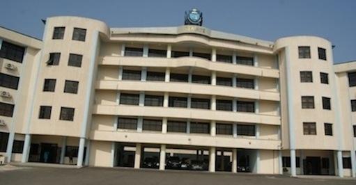 Senate Building of University of Port Harcourt