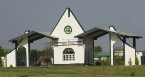 IBBU main gate