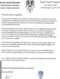 Syria FA's letter to Jose Mourinho
