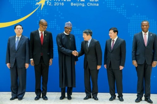 President Buhari with L-R: Mr Zheng Zhijie, Governor of National Development Bank, Minister of Industry, Trade & Investment Okechukwu Enemalah; Mr Xu Shaoshi Chairman of National Reform and Development Commission; Assistant Minister of Foreign Affairs Mr Qian Hongshan and Minister of Foreign Affairs, Geoffrey Onyeama as President Buhari at the event