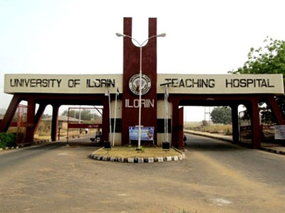 uith_gate