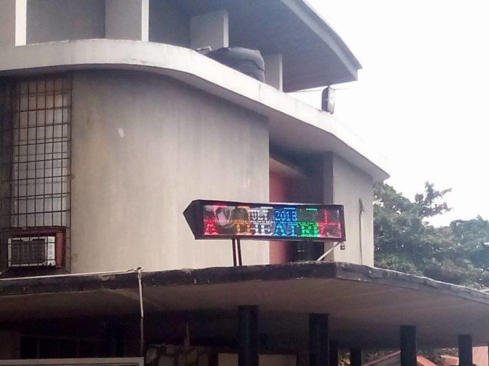Wole Soyinka Theatre, University of Ibadan