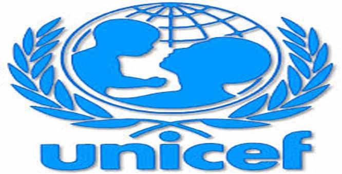 UNICEFF-Big
