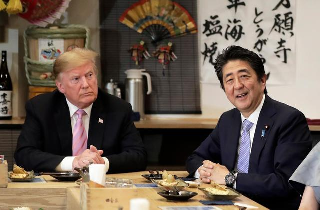 Trump with the Japanese Emperror