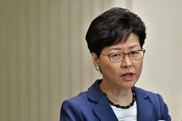 Carrie Lam Hongkong leader