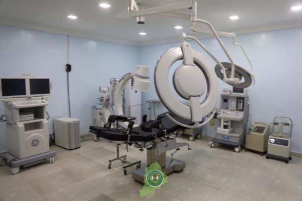 Hospital facilities