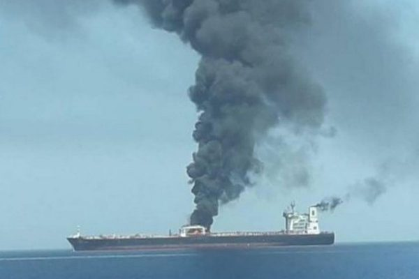 Iranian oil tanker hit by missiles