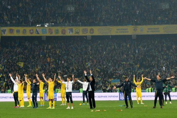 Ukraine team qualify for Euro 2020