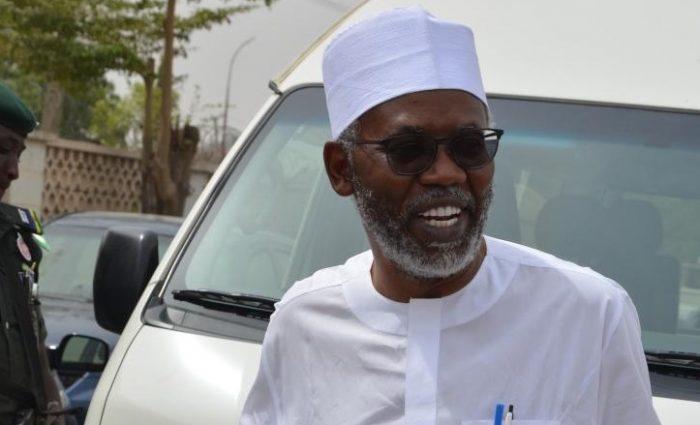 Mohammed Bello Adoke 2