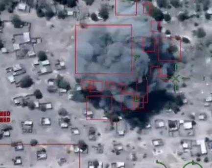 Air strikes by Nigerian Air Force