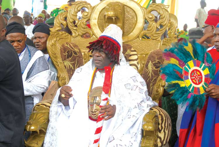 Attah of Igala, Ameh Oboni