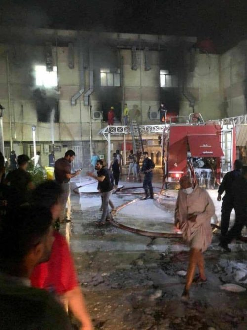 The Baghdad ICU where fire killed 23 COVID-19 patients
