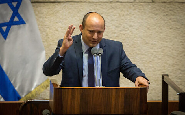 .Naftali Bennett new Israeli Prime Minister