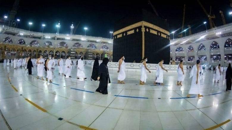 Pilgrims in Saudi Arabia last year
