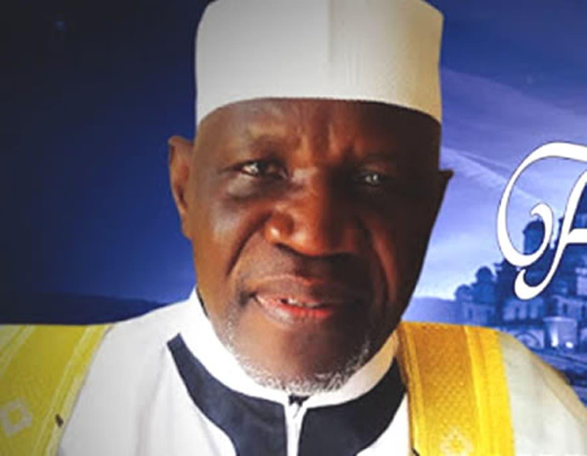 Sheikh Muyideen Ajani Bello