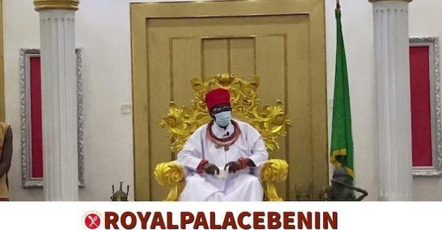 Oba of Benin Ewuare ll