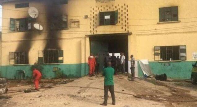 Kabba custodial centre attacked by gunmen