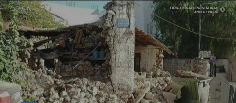 One of the buildings destroyed in Crete by the morning earthquake
