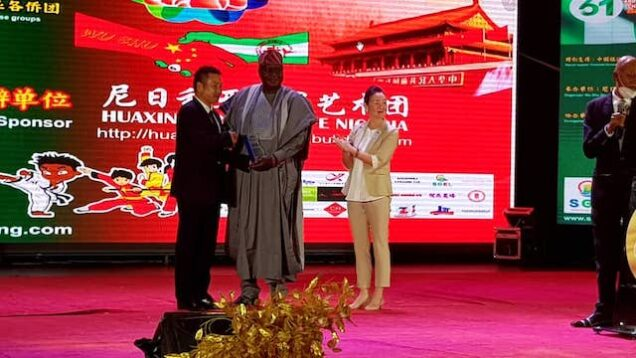 Otunba Runsewe being given the China Man of the year award in Lagos