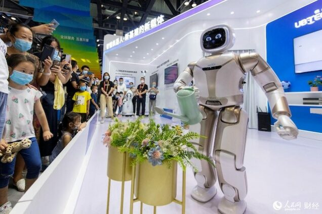 A robot watering the plant in China